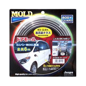 Покрытие Молл   дверь  Молл  U Форменный   хром / сеть  задний  6m объем   ширина 10mm  Япония  произведено   автомобиль  Jaspa/ ...  X323