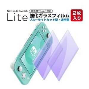 液晶保護フィルム  Switch Lite