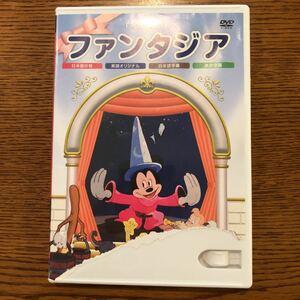 ファンタジア DVD