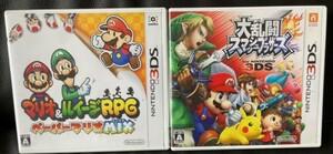 3DSソフトマリオ&ルイージRPGペーパーマリオMIX+大乱闘スマッシュブラザーズ 動作確認済み 送料無料