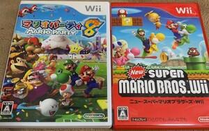 Wii マリオパーティ8+newスーパーマリオブラザーズwii 動作確認済み送料無料