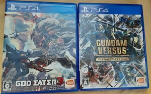 PS4ゴッドイーター3+ガンダムバーサスプレミアムGサウンドエディション動作確認済み 送料無料