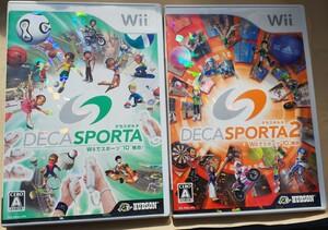 Wii デカスポルタ+デカスポルタ2動作確認済み 送料無料