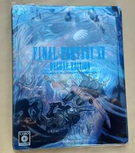 PS4 ファイナルファンタジーXVデラックスエディション動作確認済み 送料無料