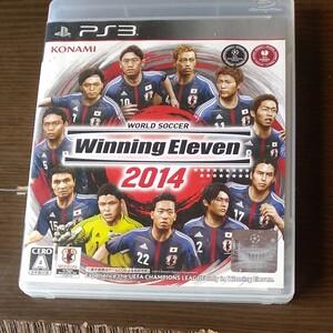 PS3 ワールドサッカーウイニングイレブン