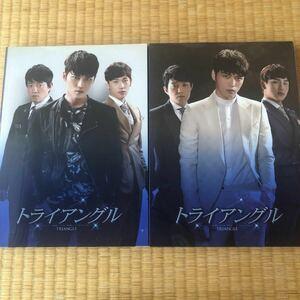 トライアングル DVD-BOX1.2 初回限定プレミアム版 キム・ジェジュン ドラマ初主演 6枚組×2+特典映像