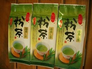 送料無料 2021年産 新茶(品種つゆひかり かぶせ茶)粉茶 静岡県産 200g×3袋/静岡産/カテキン 深蒸し茶 緑茶 深むしのお茶 Green tea