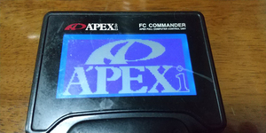 **Apexi apex power FC for liquid crystal version FC commander. liquid crystal panel exchange [ blue color ]. easy to see ** Mazda