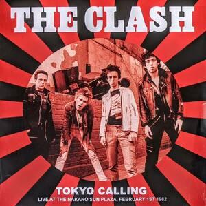 The Clash ザ・クラッシュ - Tokyo Calling 限定アナログ・レコード