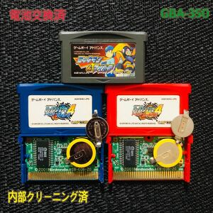 GBA -350 電池交換済 ロックマン 3本セット