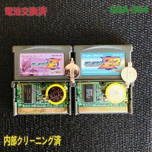GBA -364 電池交換済 ロックマンゼロ ロックマンゼロ2