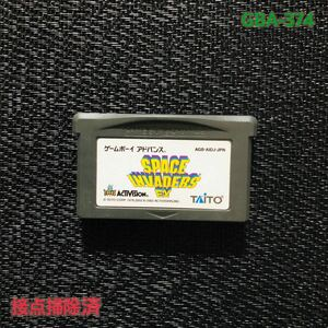 GBA -374 SPACE INVADER EX