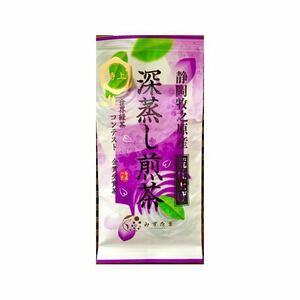 【産地直売】最高級 初日摘み 深蒸し茶 100g 静岡 牧之原 煎茶