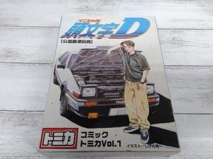 トミカ イニシャル頭文字D コミックトミカVol.1