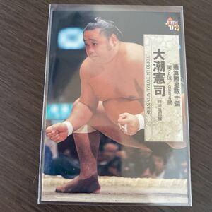 97BBM 163 小結 大潮 憲司 大相撲カード