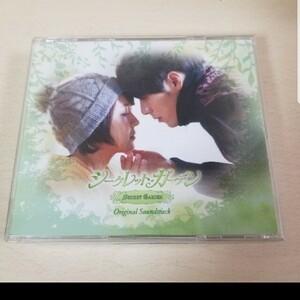 廃盤/韓国ドラマ『シークレットガーデン』OST/国内盤サントラ3枚組/ヒョンビン