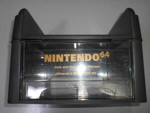 NINTENDO64 ニンテンドー64 清掃品 収納 ボックス キャリー ケース テーブル カセット ラック A