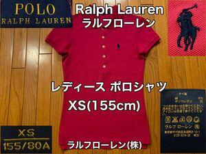 超美品★Ralph Lauren(ラルフローレン)レディース ポロシャツ size-XS(155cm)使用2回 ピンク 半袖 ゴルフ アウトドア ラルフローレン(株)
