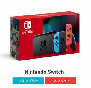 【新品・未開封品】Nintendo Switch ニンテンドー スイッチ本体 ネオンブルー ネオンレッド 任天堂