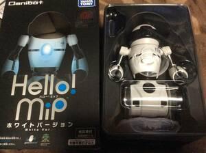 TAKARA TOMY未来ロボット◆Hello!mip/ホワイトバージョン/ハローミップ/中古/オムニボット