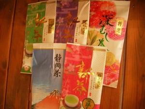 送料無料 深蒸し茶 2021年産新茶 静岡県産 100g×5袋 敬老の日 カテキン 緑茶 美味しいお茶です!Green tea 人気5種セット