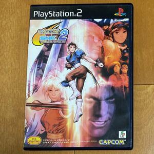 【PS2】 CAPCOM VS. SNK 2 MILLIONAIRE FIGHTING 2001