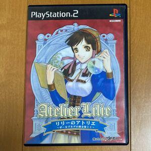 【PS2】 リリーのアトリエ ザールブルグの錬金術士3
