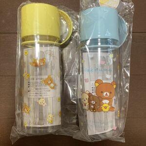 新品★リラックマ ボトル型ペンケース 2個セット