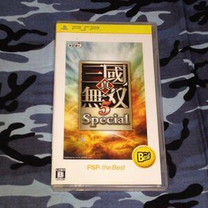 真・三國無双5 Special PSP 動作確認済み 送料無料 匿名配送 三國無双