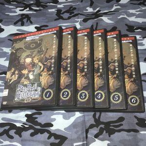 ムヒョとロージーの魔法律相談事務所 全6巻 DVD レンタル 動作確認済み 送料無料 匿名配送 全巻 1巻~6巻