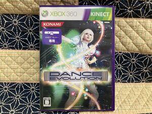 XBOX360 X BOX 360 KINECT キネクト ダンスエボリューション ソフト DANCE EVOLUTION