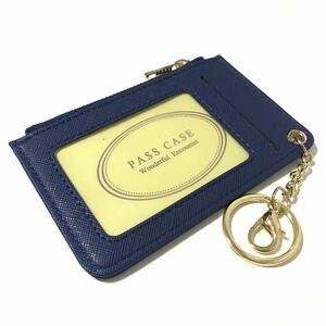 コインケース付きパスケース パスケース コインケース 小銭入れ 定期入れ
