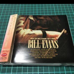 ベスト・オブ・ビル・エヴァンス1977-1980  帯付き 入手困難品 盤面良好