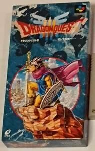 ドラゴンクエスト3 スーパーファミコン版 元箱・説明書付 (DQ3 SFC版)電池切れ