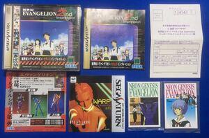 新世紀エヴァンゲリオン セカンドインプレッション キャラクターファイル(カード)6枚付 セガサターン用ソフト