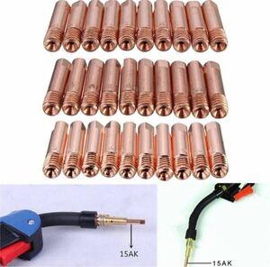 半自動溶接機 MIG100 MIG130 MIG160 MIG200 アーキュリー トーチ チップ 1.2mm 5個セット!コレット コレクト チップ MIG MAG 送料無料