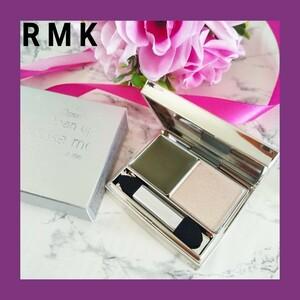 【RMK】 アイシャドウ 01 シャイニーグリーンゴールド