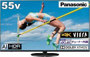 パナソニック 55V型 4Kダブルチューナー内蔵液晶テレビ TH-55HX950 倍速表示/Dolby Atmos/イネーブルドスピーカー/ブラウザ検索/画面分割