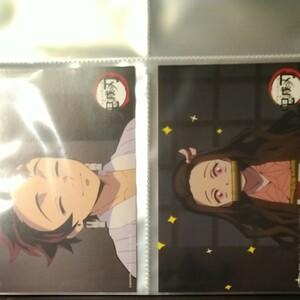 竈門炭治郎&竈門禰豆子 オリジナルポストカード2枚セット 「Blu-ray/DVD 鬼滅の刃 7巻」 楽天ブックス購入特典