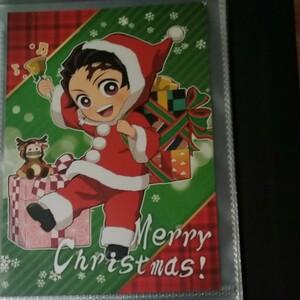 竈門炭治郎 クリスマスポストカード 「鬼滅の刃×ufotable cafe クリスマスイベント2020」 ドリンク注文特典