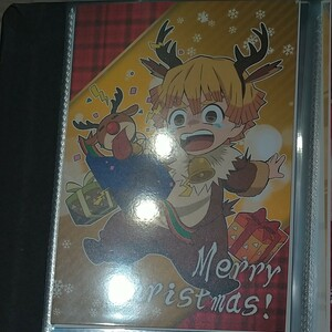 我妻善逸 クリスマスポストカード 「鬼滅の刃×ufotable cafe クリスマスイベント2020」 ドリンク注文特典