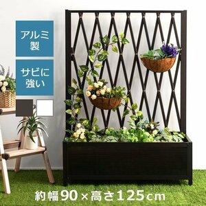 ガーデンフェンス トレリス ラティス プランターボックス付き ガーデニング 家庭菜園 花壇 diy 簡単設置 侵入防止対策 白 茶 おしゃれ