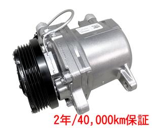 RAP восстановленный  компрессор кондиционера  сцепление  есть  SZC-002S01  Оригинальный номер детали 27630-4A0A2/ компрессор кондиционера