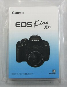 new goods . made version * Canon Canon EOS Kiss X7i handling use instructions *