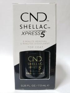 CND シェラック エクスプレス5 トップコート 7.3 ml Shellac Xpress5 .25 oz
