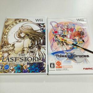 Wii テイルズ オブ グレイセス & ラストストーリー