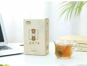 菊花决明子茶 健康茶 美容茶 通便   免疫力上げる