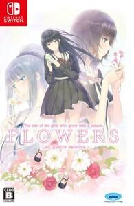 switch FLOWERS 四季 新品未開封/フラワーズ スイッチ