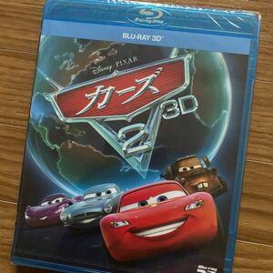 Blu-ray・カーズ3D