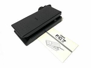 美品 YAMAHA ヤマハ FC7 keyboard キーボード シンセサイザー pedal ペダル ボリュームペダル エクスプレッションペダル 動作OK 取説 即有